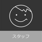 staff_icon