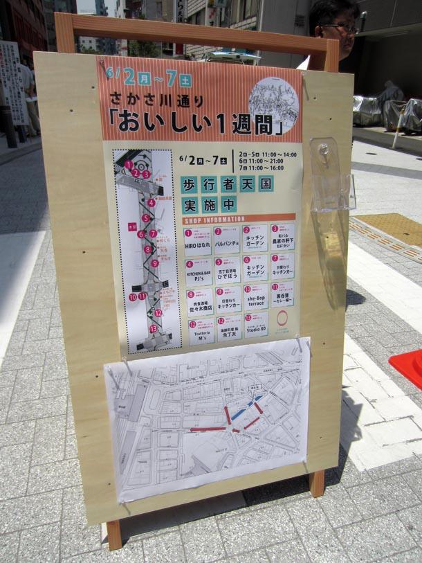 sakasa_open_01